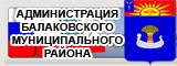 Баннер сайта Администрации БМР